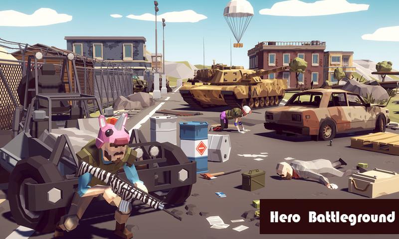 英雄战场-皇家战斗吃鸡截图