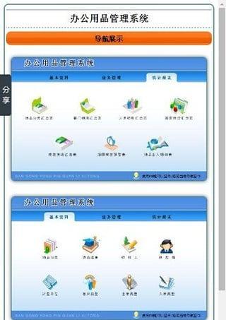 七,适应性:  适应在windows98/me/2000/xp系统上运行.图片