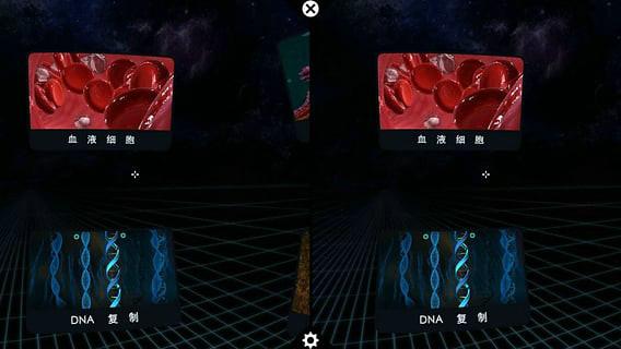 VR生物公园截图