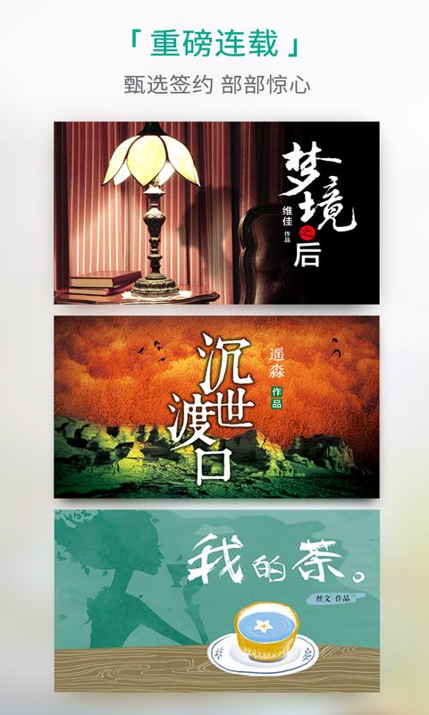 短片地铁辣文合集阅读
