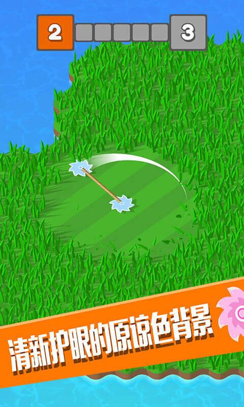 割草大作战-grass cut截图