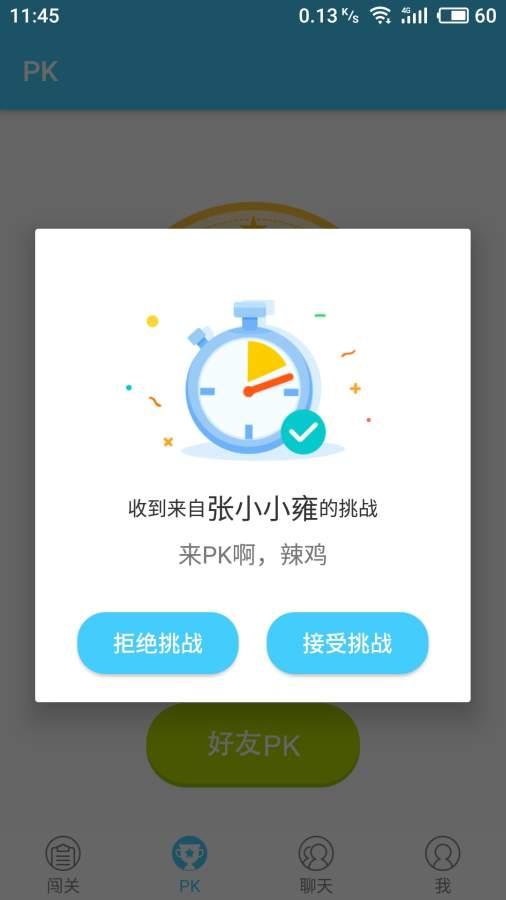 美高梅平台