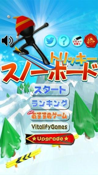 滑雪跑酷 无限金币版截图