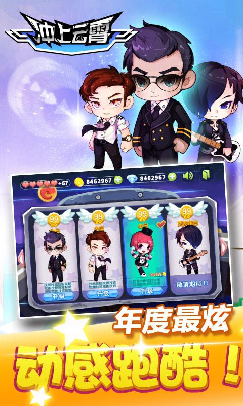 冲上云霄TVB官方正版截图