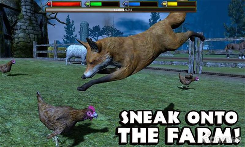 最终狐狸模拟器截图