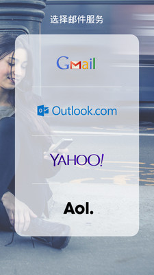 WeMail邮件
