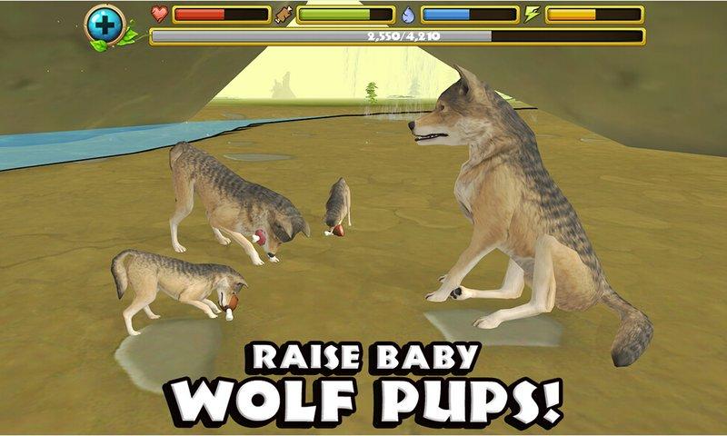 灰狼模拟截图