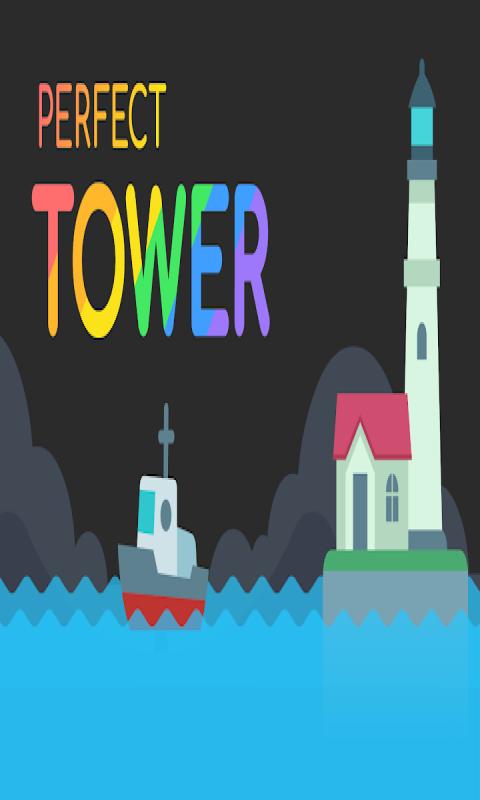 完美之塔截图
