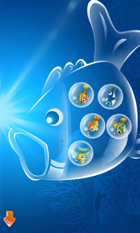 大鱼和小鱼快跑截图