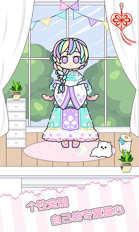 童话小公主时尚换装达人截图
