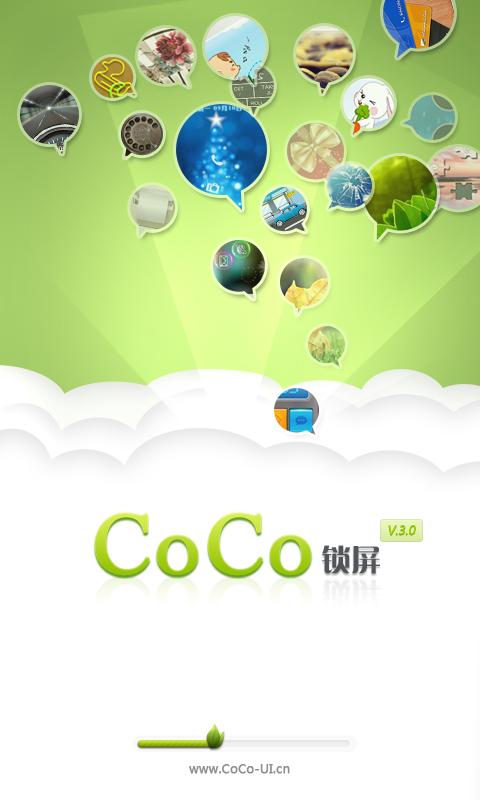CoCo锁屏截图
