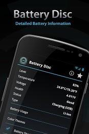 美丽的电池光盘
