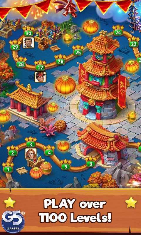 麻将连连看:上海之旅截图