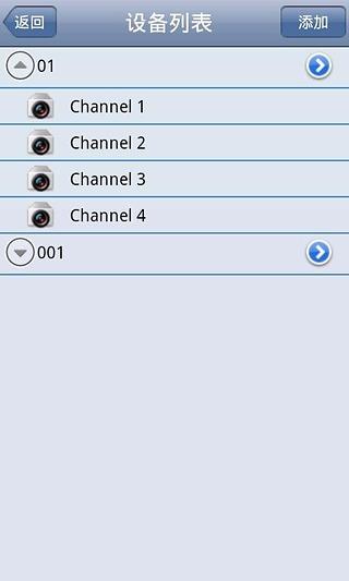 Asee+手机视频监控