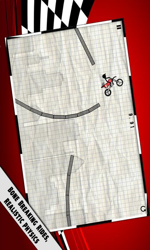 火柴人特技自行车截图