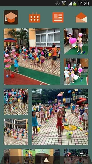 康桥红橡树幼儿园