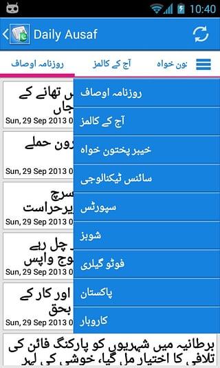 pakistan news aaj tak