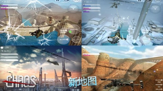 直升机锦标赛 无限金币版截图