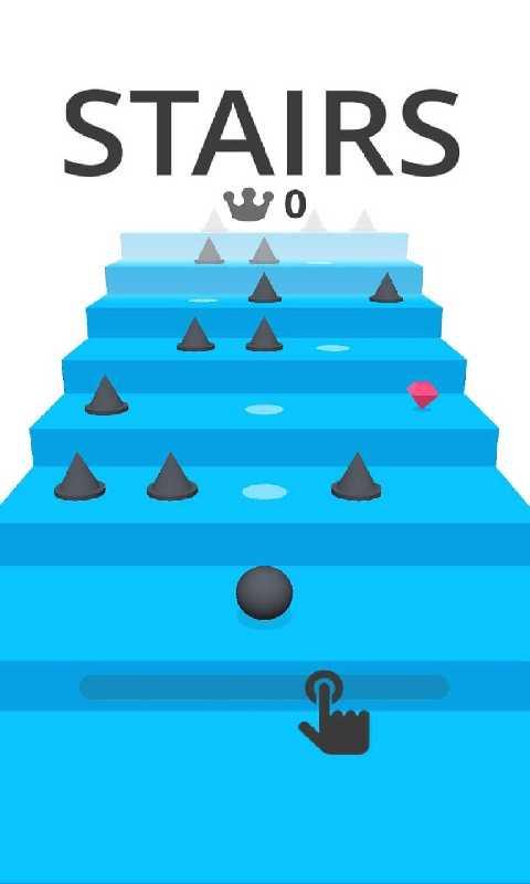 楼梯攀登截图