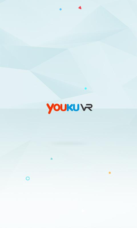 优酷VR截图