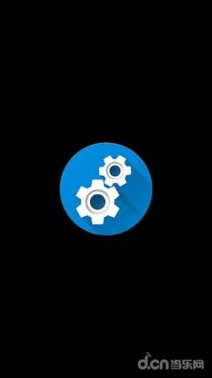 Hub+ Services