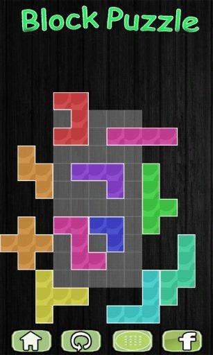 0.3安卓版下载_方块拼图版