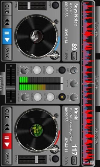DJ工作室截图