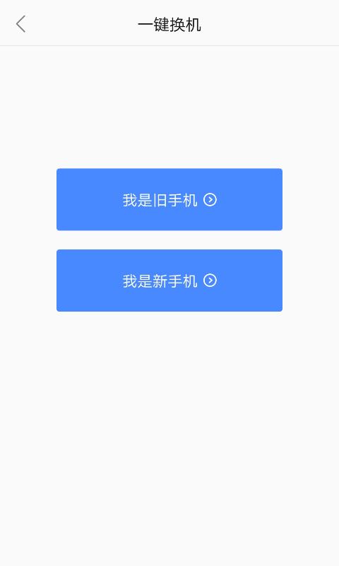 乐同步(原云服务)