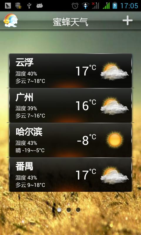 Mobee Weather截图