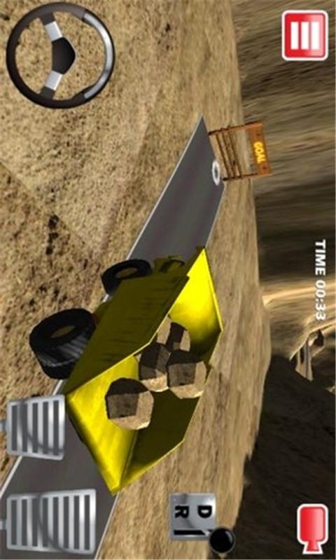 高原卡车截图