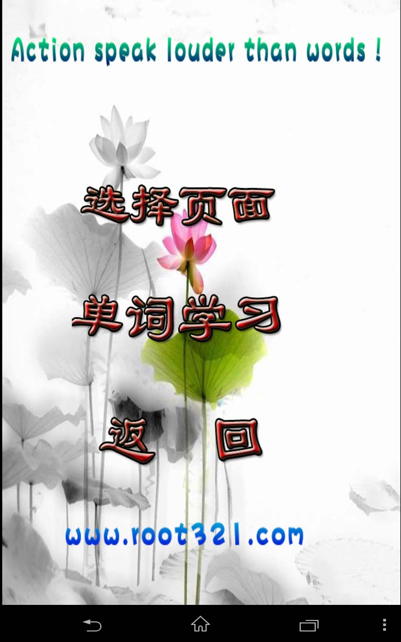 牛津上海版四_下