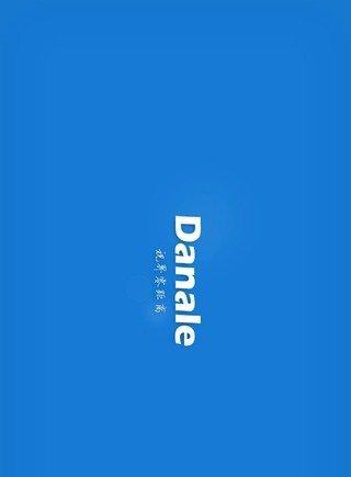 DanaleHD