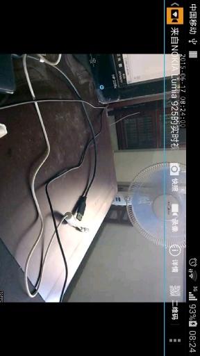 IP摄像头截图