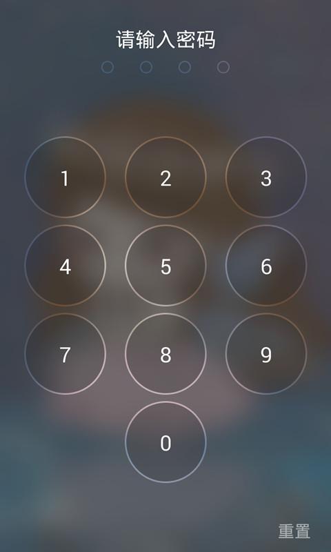 diy选择自己想要的锁屏界面,在锁屏状态时,按两下锁屏键即进入锁屏图片