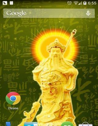 关公财神壁纸安卓平板电脑桌面美化下载_android平板.图片