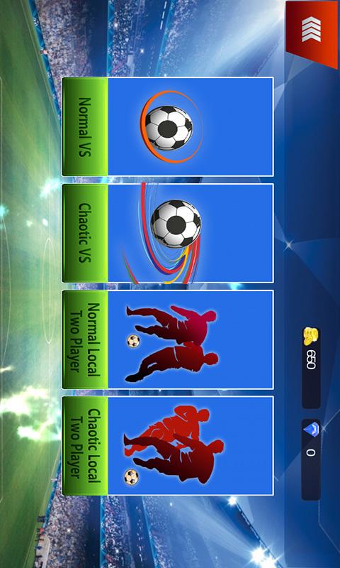 soccerfight截图