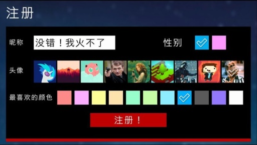 Youtube视频播主大亨 汉化版截图