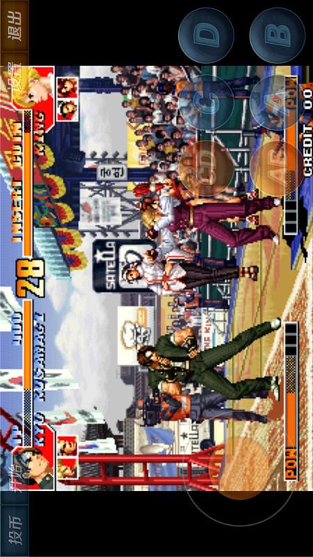 拳皇97-风云再起截图