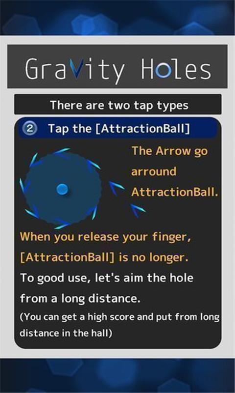 引力黑洞截图