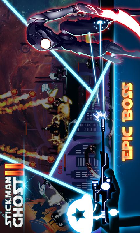 火柴人鬼2:星球大战