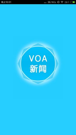 VOA 英语新闻截图