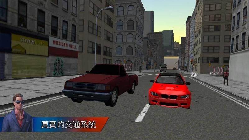 城市驾驶2