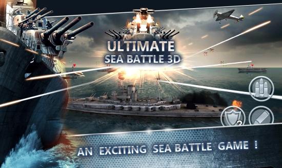 海战:战舰3D 无限金币版截图