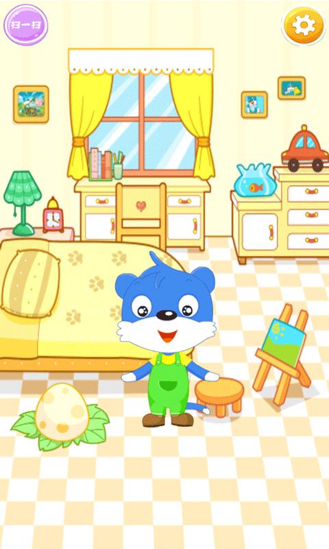 蓝猫扫扫乐体验版截图