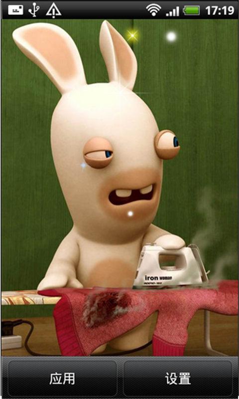 越狱兔动态表情包分享展示图片
