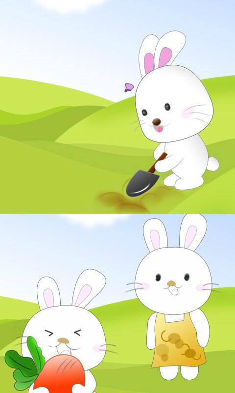 小白兔就是爱吃胡萝卜,呢?无锡马蜂窝那里收图片