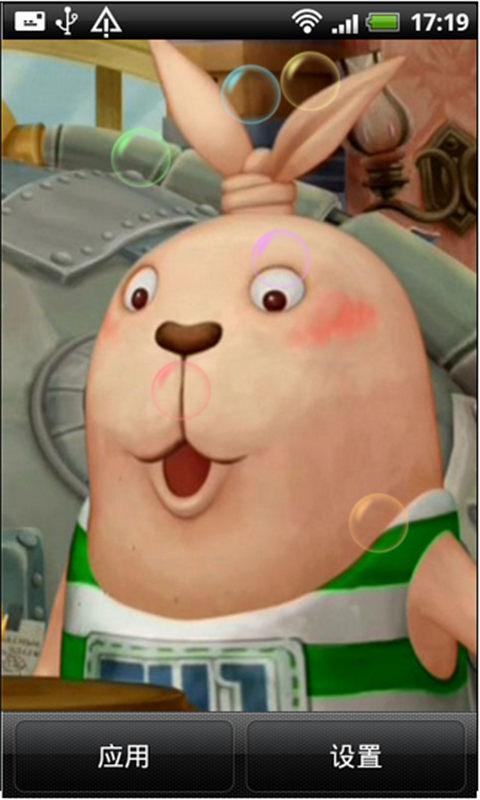 越狱兔惊恐表情包分享展示图片