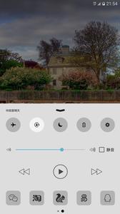 Android控制中心截图