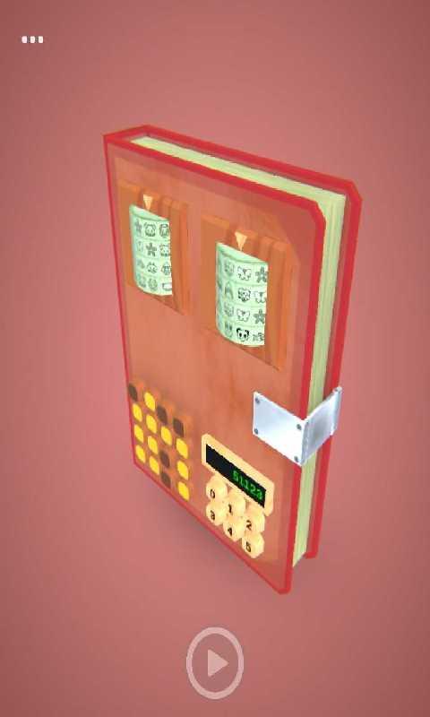 解锁盒子截图