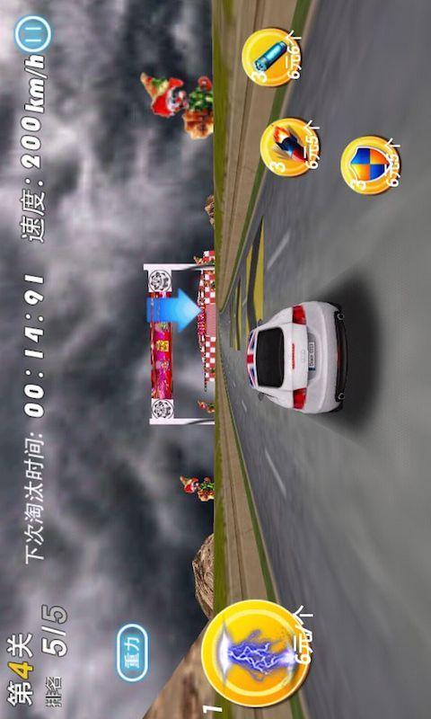 3D死亡竞速截图